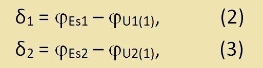 Математическая модель вентильной асинхронной связи - ЭПЧ